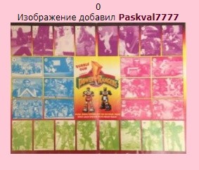 http://bildites.lv/images/9qgnmvhb/99199/thumbnail.jpg