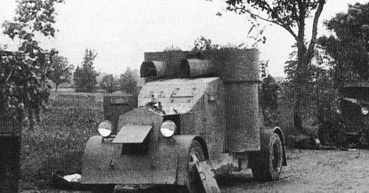 Sašauts vai pamests 1941.gadā