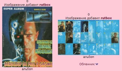 http://bildites.lv/images/p56jfw5d/98182/thumbnail.jpg
