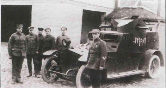 1919.gada 12.septembris