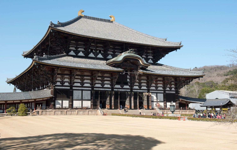 Japāna